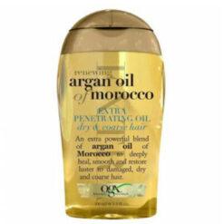روغن آرگان مدل اکسترا اوجى ایکس argan oil of moroco